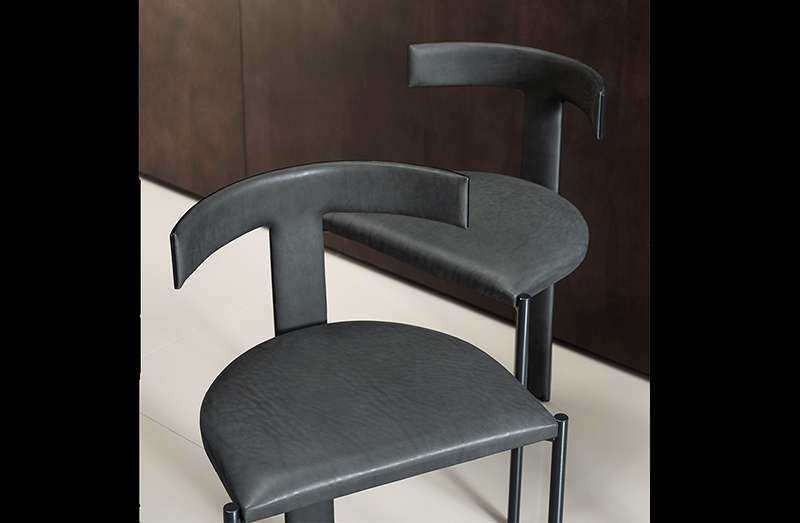 Dining Chair 08290